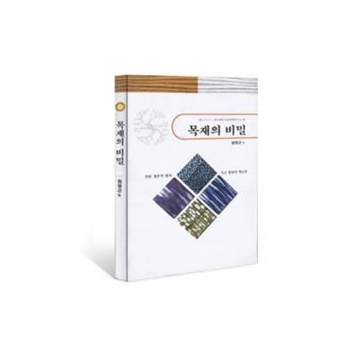 Shop/Mimimg/293_Ko/item/bo14_5_thum_37158.jpg