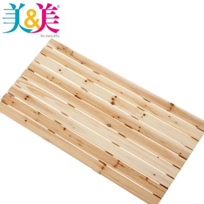 Shop/Mimimg/30_ko/item/20180402145354133155556769_thum_15897.jpg