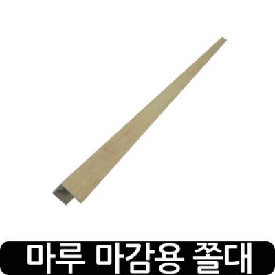 Shop/Mimimg/30_ko/item/kona21-20150522-6-6-6_thum_81253.jpg