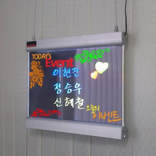 듀얼헹거형 네온보드(225x150mm_小) (주문제작 가능)