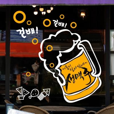 Shop/Mimimg/330_na/item/20170901160045538302067993_thum_56811.jpg