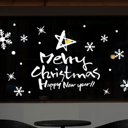 cmi226-캘리 메리 크리스마스-크리스마스스티커