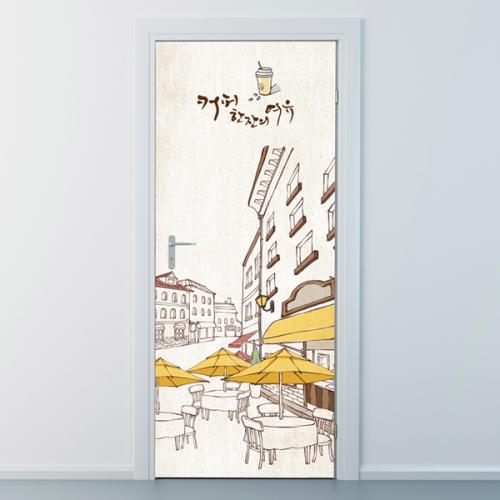 nces144-카페의 거리-현관문시트지