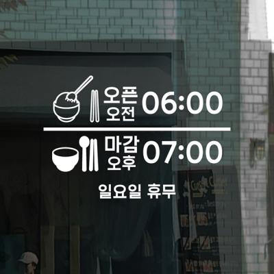 Shop/Mimimg/330_na/item/20190306154442774758866057_thum_49522.jpg