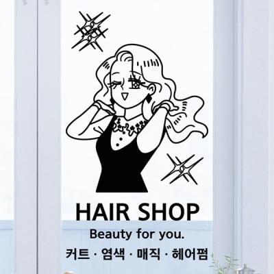 Shop/Mimimg/330_na/item/20190306165155962218283116_thum_74869.jpg