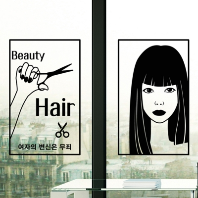 Shop/Mimimg/330_na/item/20190306165334693604022683_thum_42893.jpg