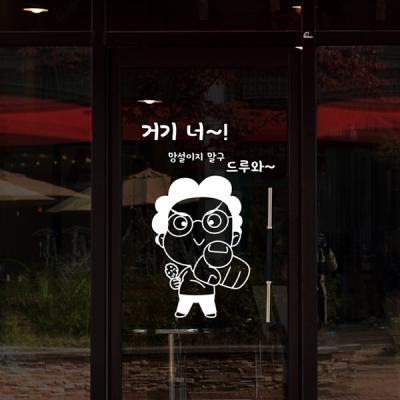 Shop/Mimimg/330_na/item/20200811112503797837265907_thum_95296.jpg