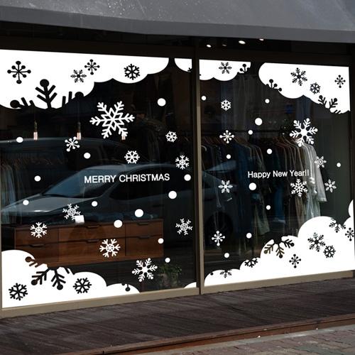 cmi090-화이트 크리스마스(초대형)