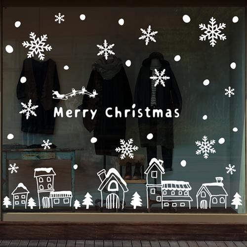 cmi219-함박눈 내리는 즐거운 마을-크리스마스스티커