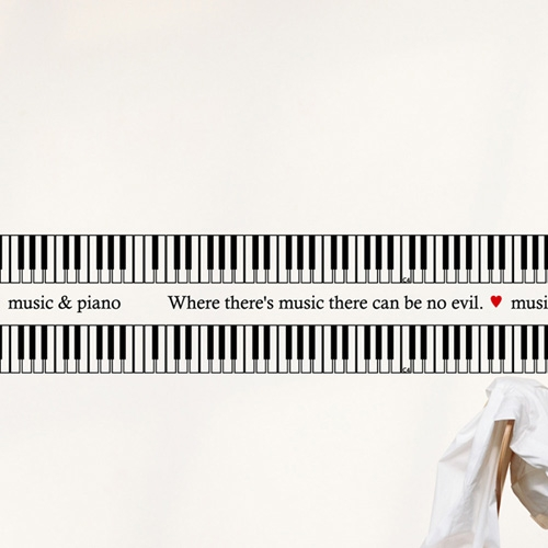 idc180- i love Piano (건반패턴)