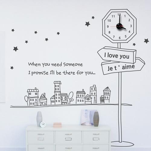 jkc075-별빛아래 빌리지_그래픽시계