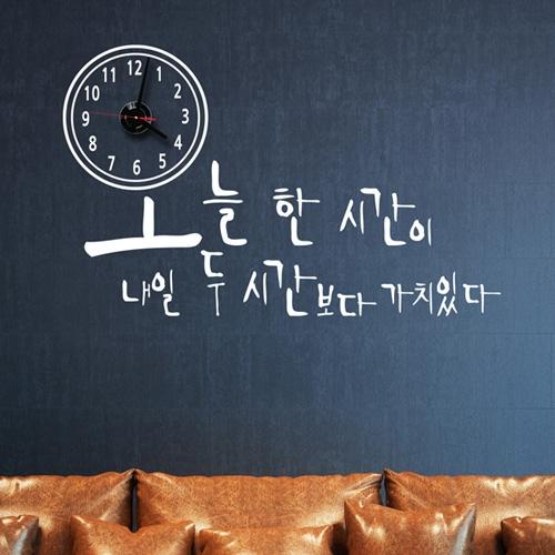 jkc104-오늘 한시간이 명언_그래픽시계