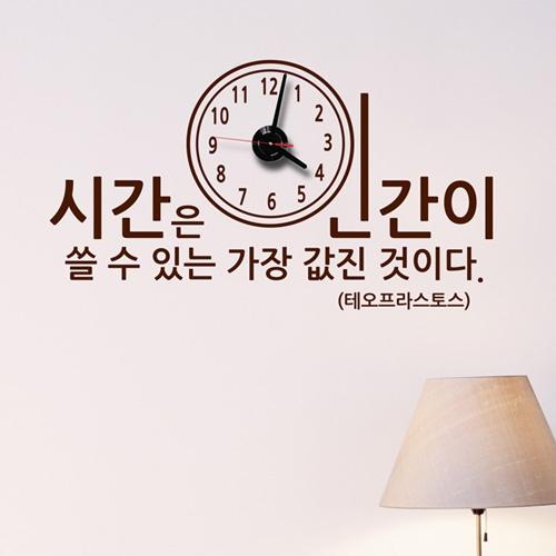 jkc112-시간은 인간이 쓸수_그래픽시계