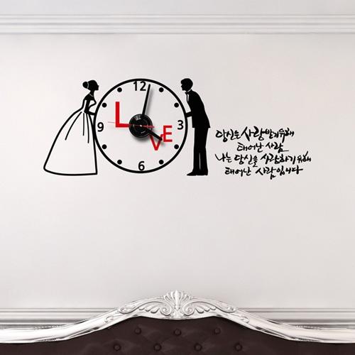 jkc116-두사람의 웨딩_그래픽시계