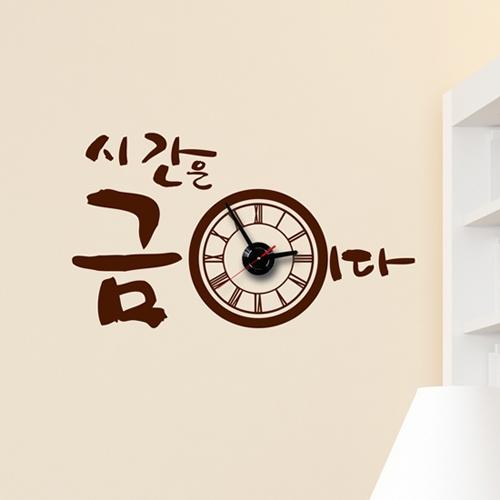 jkc129-시간은금이다_그래픽시계