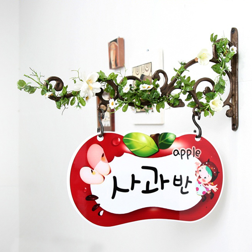 새콤달콤 과일반(小)