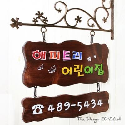 Shop/Mimimg/33_gr/item/n33_thum_5_Bcp_1441592281_3.jpg