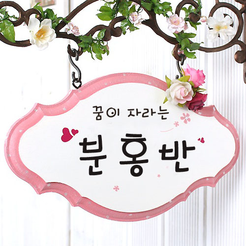무지개반(中)