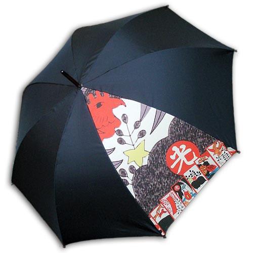 Hello RainCats 고도리 한폭(W) 자동우산
