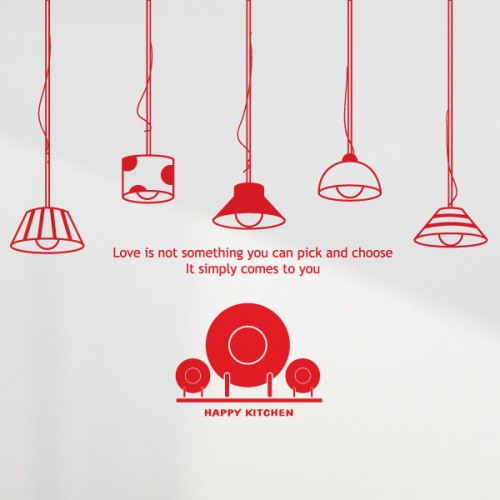 [그래픽스티커]심플 브라더 램프 01