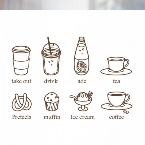 [불투명 창문시트]커피 8종