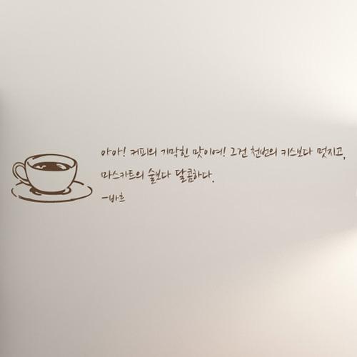 [샵]커피란..바흐