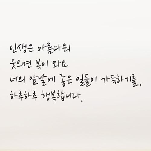 펀 래터링 01 ~ 10