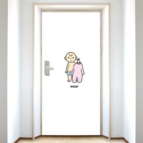 [현관문]드레스룸 베이비