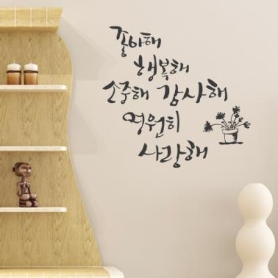 Shop/Mimimg/388_gg/item/ij289_l1_thum_54002.jpg