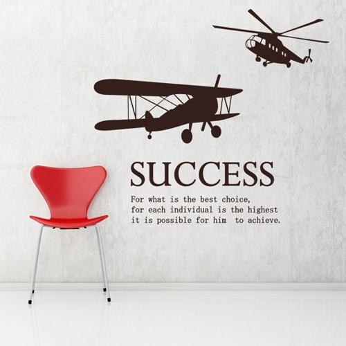 im032-SKY (Big)-(성공을위해 날아오르다)