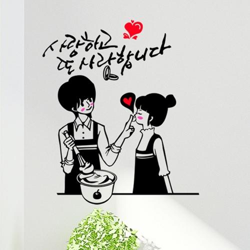 im109-알콩달콩 우리는 연애중!