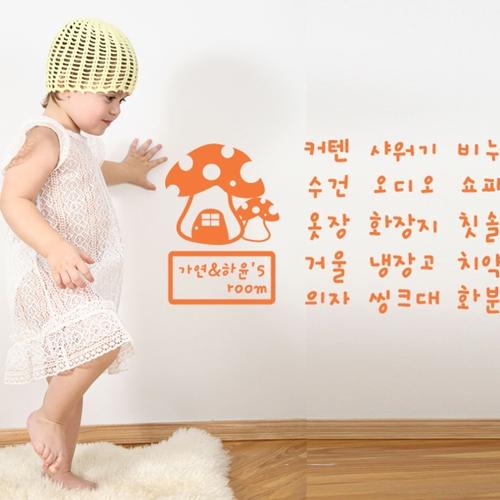 pb035-어린이한글공부