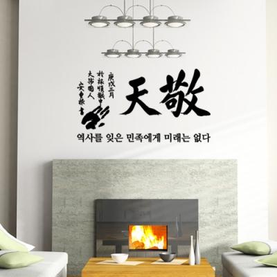 Shop/Mimimg/388_gg/item/pp175-good-500_thum_38894.jpg