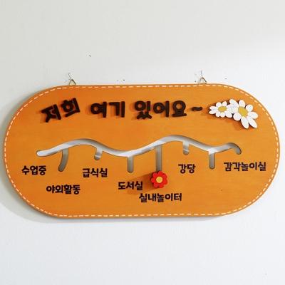 Shop/Mimimg/391_sm/item/20181204173526726385872718_thum_97214.jpg