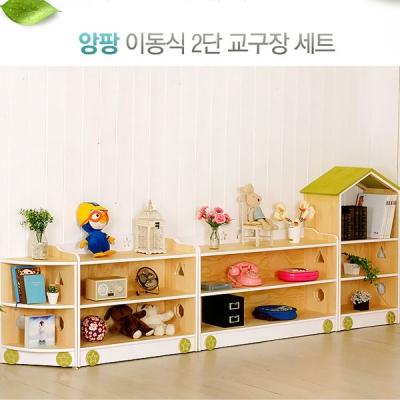 Shop/Mimimg/391_sm/item/8057_thum_65123.jpg