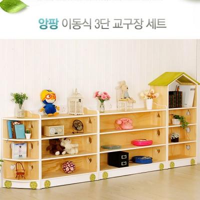 Shop/Mimimg/391_sm/item/8058_thum_10691.jpg