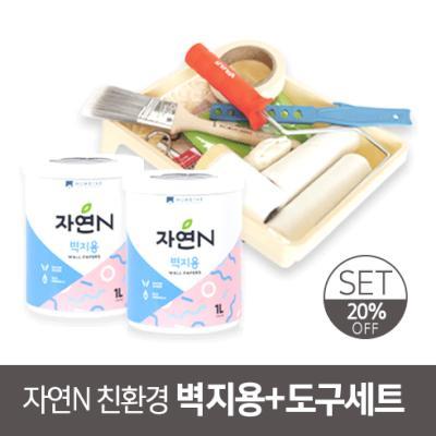 Shop/Mimimg/406_ho/item/20170922093109840502925403_thum_99011.jpg