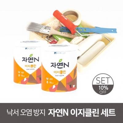 Shop/Mimimg/406_ho/item/20171109110359696768455580_thum_16904.jpg