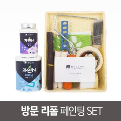 Shop/Mimimg/406_ho/item/20171207093111802173344698_thum_93110.jpg
