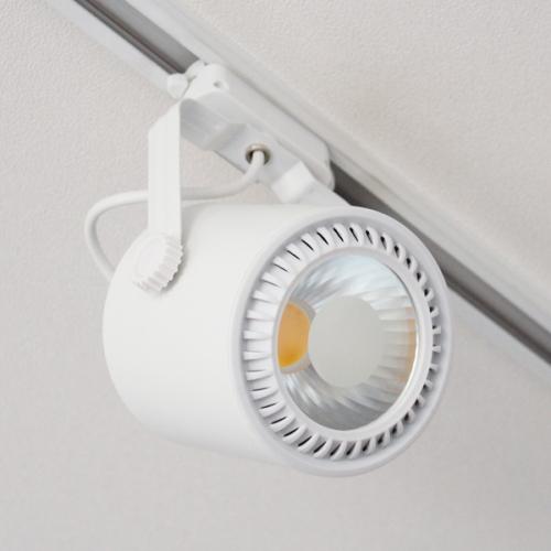 에스투디오레일세트 (화이트 블랙) (LED내장)