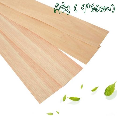 편백나무벽지 A형(38장)(폭9cm/길이60cm) - 작업면적(약 0.63평)