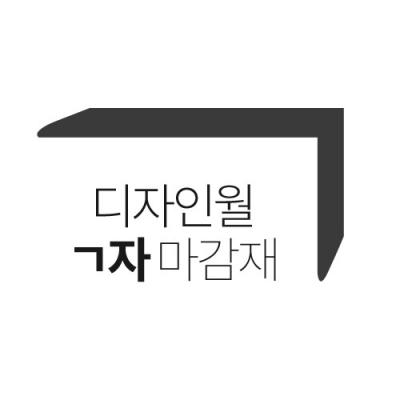 Shop/Mimimg/436_ec/item/molding-2_thum_71066.jpg