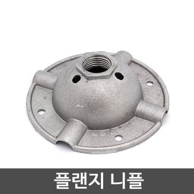 Shop/Mimimg/447_pi/item/_thum_43790.jpg