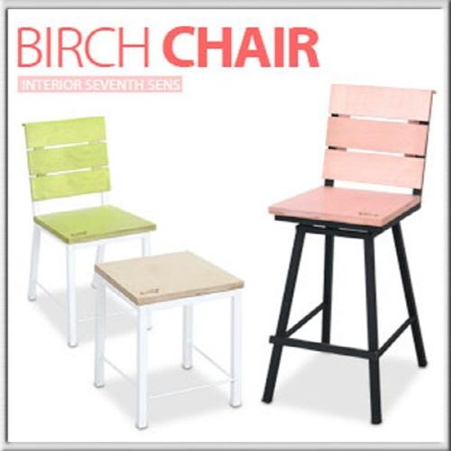 로맨틱 자작나무 의자(보조/버치/빠)