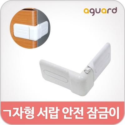 Shop/Mimimg/462_li/item/100981_1_thum_5872.jpg