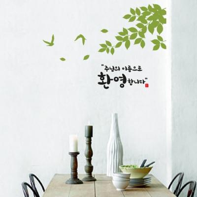 Shop/Mimimg/46_wa/item/20170529183855845222216844_thum_13195.jpg