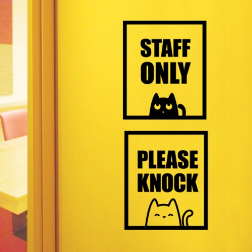 [리빙스티커]Staff Only-III(LIS)