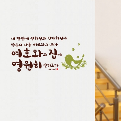 Shop/Mimimg/46_wa/item/20180417160536289781408338_thum_41178.jpg