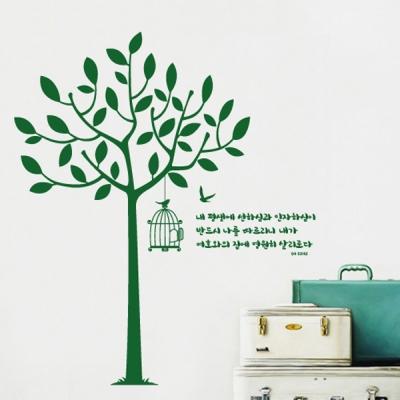 Shop/Mimimg/46_wa/item/20180417160909897493857564_thum_45101.jpg