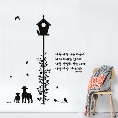 Shop/Mimimg/46_wa/item/20180622142147581885995157_thum_22440.jpg